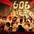 品仁606成發 (13)_調整大小.JPG