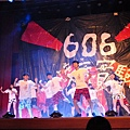品仁606成發 (3)_調整大小.JPG