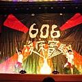 品仁606成發 (62)_調整大小.JPG