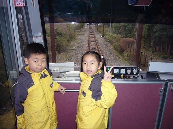 我們來開火車