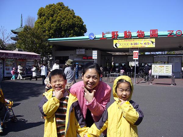 終於到了上野動物園