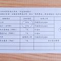 18周-羊膜穿刺 (2).JPG
