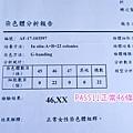 18周-羊膜穿刺 (4).JPG