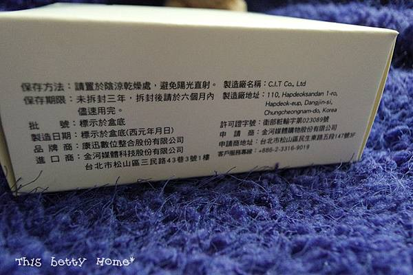 SAM_5343_副本.jpg