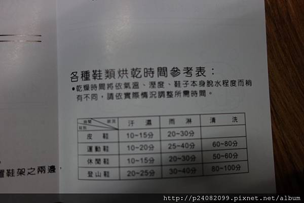 DSC06863.JPG
