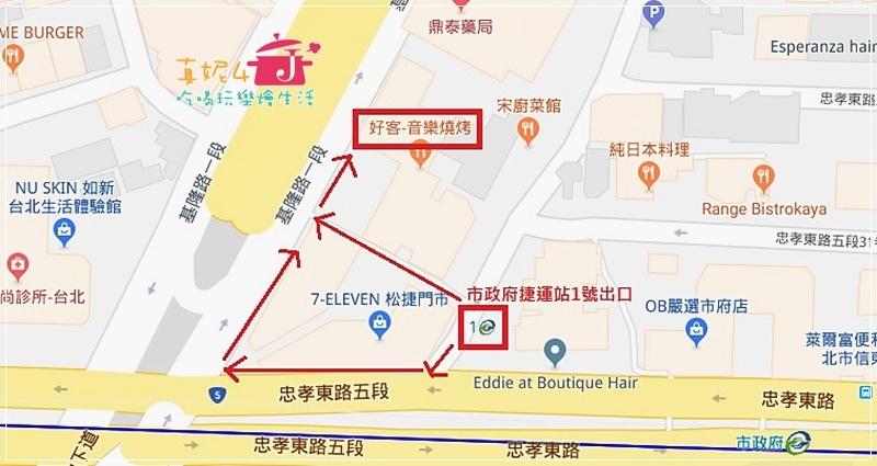 好客燒烤-台北信義店路線圖.jpg