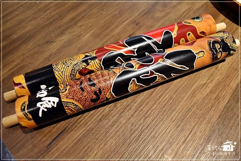 【松山美食-居酒屋】絕好調 和食 海鮮酒場 菜單(南京三民捷運站2號出口)
