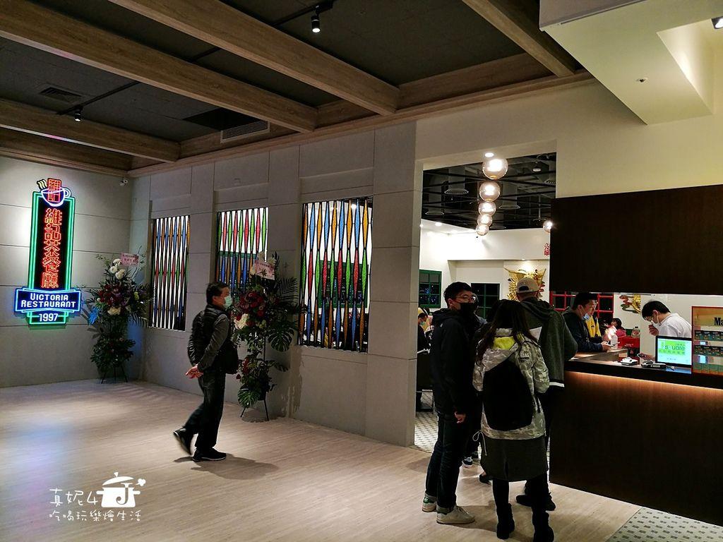 09-9維記茶餐廳IMG_20200303_194136.jpg