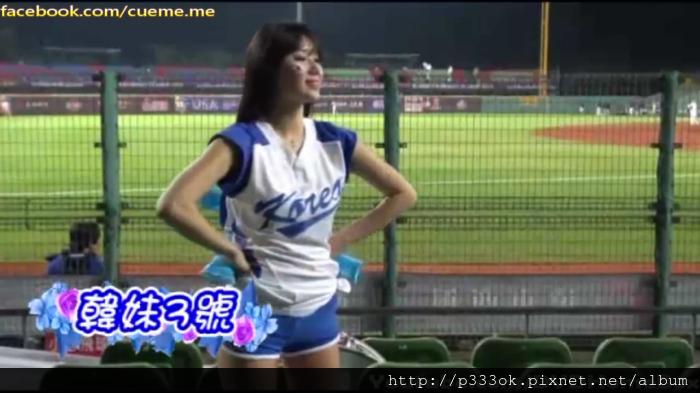+中青期刊+網路版17