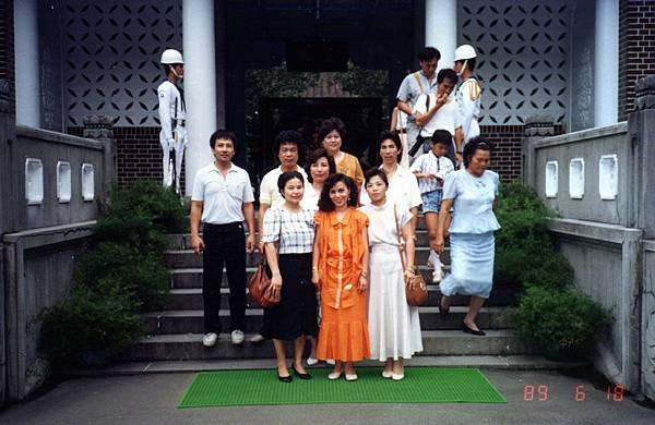 桃園一遊(1989-06-18)02.jpg