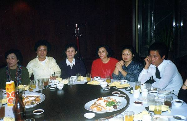 台北兄弟飯店(1991-12-22)01.jpg