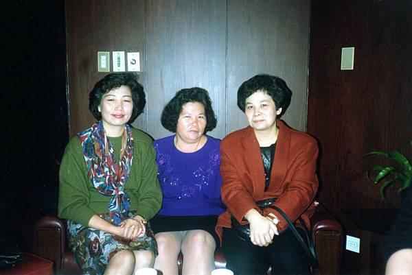 台北兄弟飯店(1991-12-22)04.jpg