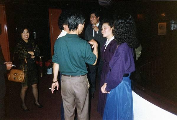 台北兄弟飯店(1991-12-22)07.jpg