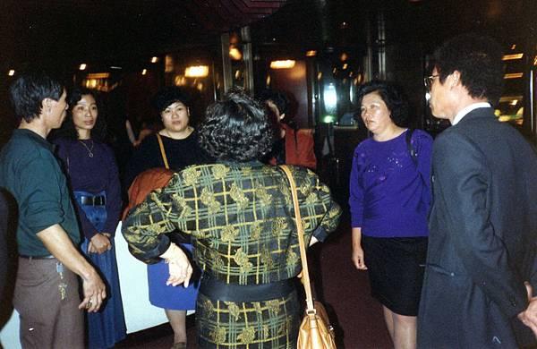 台北兄弟飯店(1991-12-22)10.jpg
