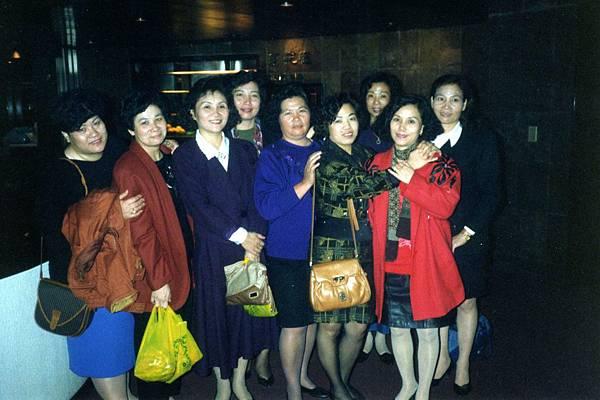 台北兄弟飯店(1991-12-22)12.jpg