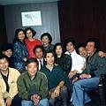 台北兄弟飯店(1991-12-22)13.jpg