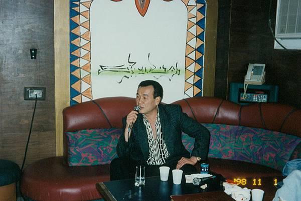 02台中卡拉OK(1998-11-01)09.jpg