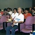 01斗六劍湖山交誼廳(1999-08-28)05.jpg