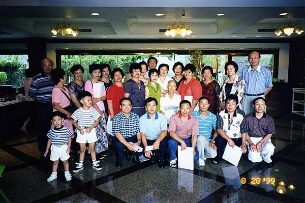 01斗六劍湖山交誼廳(1999-08-28)07.jpg