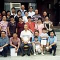 01斗六劍湖山交誼廳(1999-08-28)11.jpg