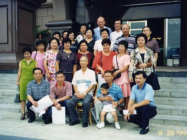 01斗六劍湖山交誼廳(1999-08-28)12.jpg