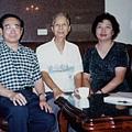 01斗六劍湖山交誼廳(1999-08-28)13.jpg