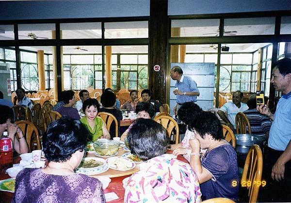 02斗六劍湖山聚餐(1999-08-28)05.jpg