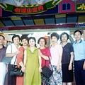 03斗六劍湖山遊樂(1999-08-28)02.jpg