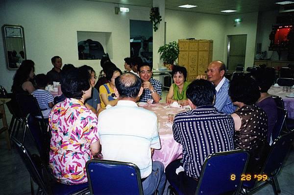 04斗六告別晚餐(1999-08-28)03.jpg