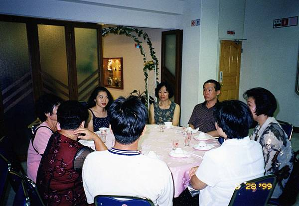 04斗六告別晚餐(1999-08-28)04.jpg