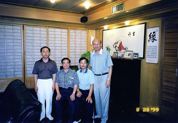 04斗六品高食品造訪(1999-08-28)03.jpg