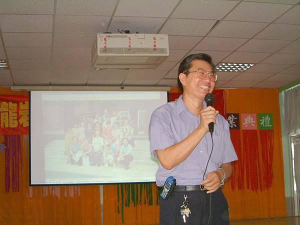 龍巖國小13屆同學會(2001-08-12)004.JPG