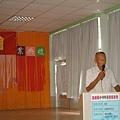 龍巖國小13屆同學會(2001-08-12)010.JPG