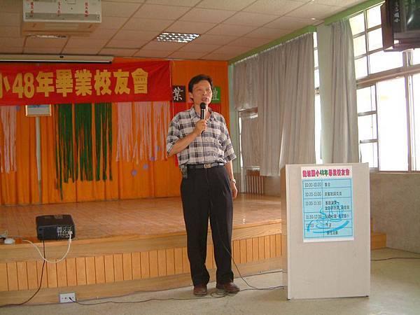 龍巖國小13屆同學會(2001-08-12)011.JPG