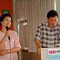龍巖國小13屆同學會(2001-08-12)014.JPG