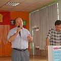 龍巖國小13屆同學會(2001-08-12)015.JPG