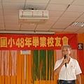 龍巖國小13屆同學會(2001-08-12)016.JPG