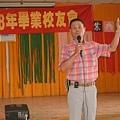 龍巖國小13屆同學會(2001-08-12)017.JPG