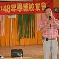 龍巖國小13屆同學會(2001-08-12)018.JPG