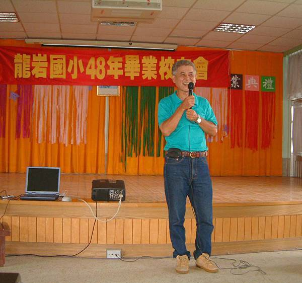 龍巖國小13屆同學會(2001-08-12)019.JPG