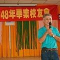龍巖國小13屆同學會(2001-08-12)020.JPG