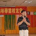 龍巖國小13屆同學會(2001-08-12)021.JPG