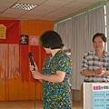 龍巖國小13屆同學會(2001-08-12)023.JPG
