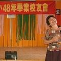 龍巖國小13屆同學會(2001-08-12)024.JPG