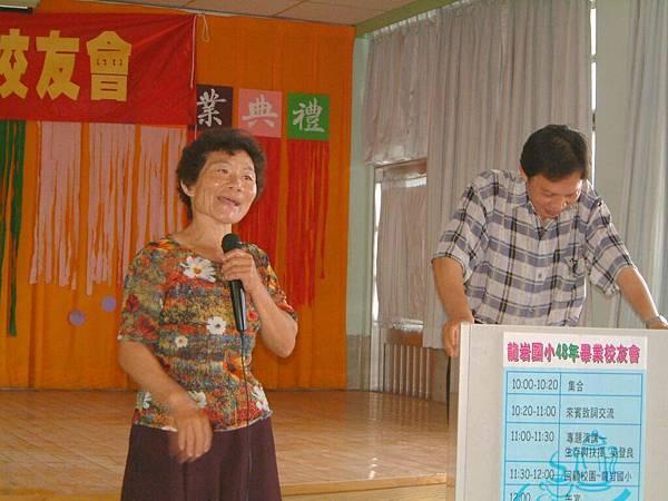 龍巖國小13屆同學會(2001-08-12)025.JPG