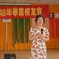 龍巖國小13屆同學會(2001-08-12)027.JPG