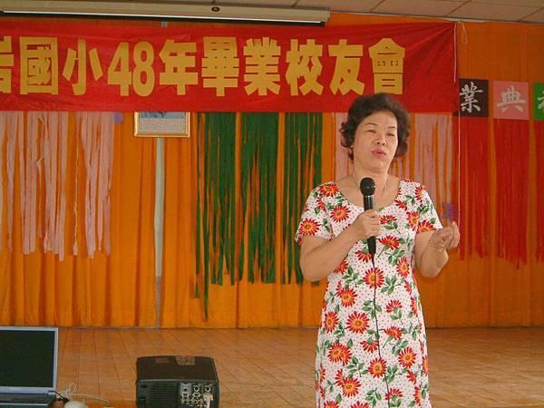 龍巖國小13屆同學會(2001-08-12)028.JPG