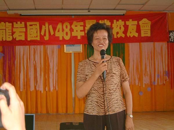 龍巖國小13屆同學會(2001-08-12)029.JPG