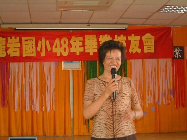 龍巖國小13屆同學會(2001-08-12)030.JPG