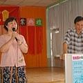 龍巖國小13屆同學會(2001-08-12)031.JPG